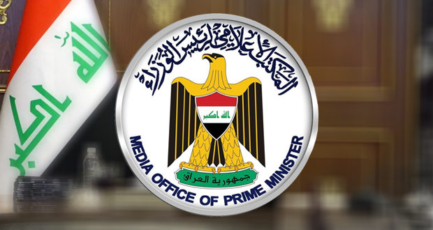 مكتب العبادي يطالب صحيفة الشرق الاوسط بتقديم اعتذار للشعب العراقي