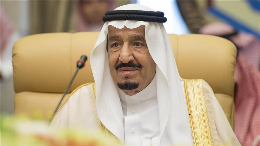 التلفزيون السعودي: أوامر ملكية بإعفاء وزير المالية إبراهيم العساف من منصبه وتعيين محمد الجدعان مكانه