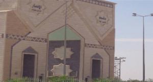 بوابة جامعة الانبار (ارشيفية)