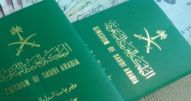 عاجل : السعودية تمنح العراق اكثر من 33 الف مقعداً للحج