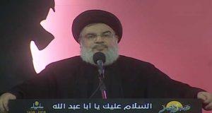 لقطة من البث المباشر لكلمة السيد حسن نصرالله في مراسيم ليلة العاشر من محرم الثلاثاء (11/تشرين الأول/2016)