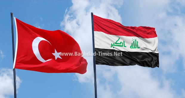 علم العراق وتركيا