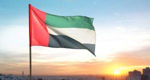 علم دولة الامارات العربية المتحدة