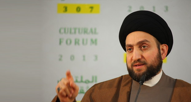 زعيم المجلس الاعلى عمار الحكيم، ورئيس التحالف الوطني (ارشيف)