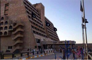 فندق الوارثين، في ظل سيطرة داعش الارهابي على المدينة.