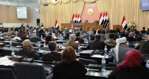 جلسة مجلس النواب العراقي (ارشيفية)