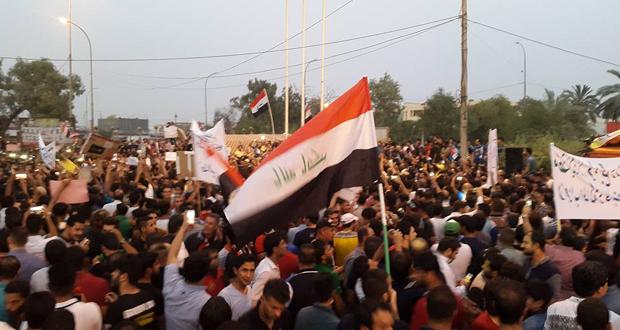 تظاهرات وسط البصرة للمطالبة بإجراء إصلاحات