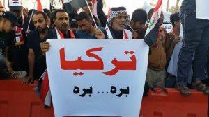 مئات المتظاهرين امام السفارة التركية في بغداد، للمطالبة بسحب القوات التركية فوراً (18/تشرين الاول/2016)