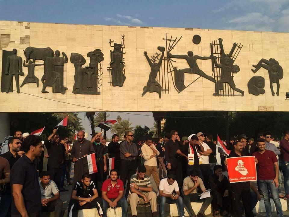 توافد كبير على ساحة التحرير بمشاركة من الوسط والجنوب