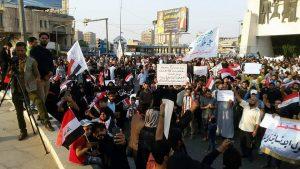 مظاهرات ساحة التحرير - بغداد (28/تشرين الاول/2016)