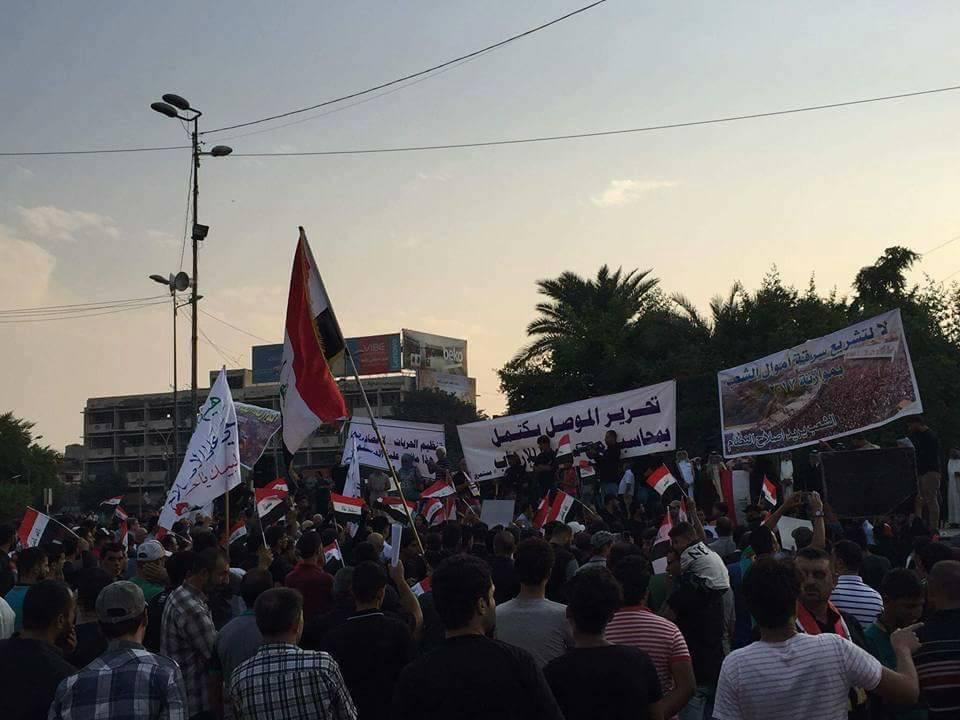 قطع الطرق المؤدية الى ساحة التحرير وسط بغداد
