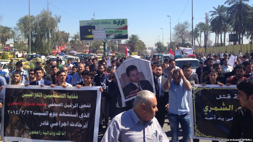 """العراق يتصدر قائمة الدول التي يفلت فيها """"قتلة الصحفيين"""" من العقاب"""