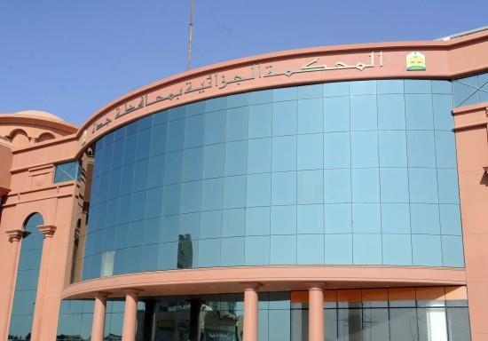 السعودية: 52 عاماً سجناً و 7 آلاف جلدة لعصابة اغتصبت سيدة أمام زوجها وابنتها