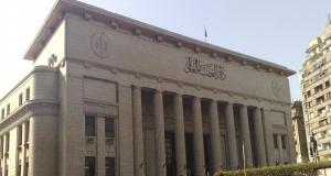 مبنى دار القضاء المصري