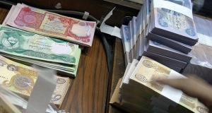 العملة العراقية - الدينار العراقي