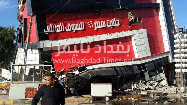 انهيار مبنى تجاري في البصرة (16/كانون الاول/2016)