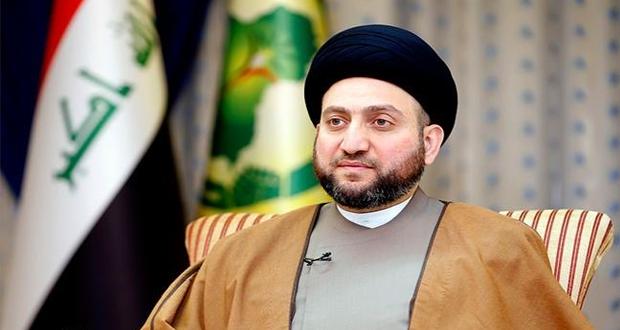 الحكيم يحذر من تحول العراق إلى ساحة للصراع