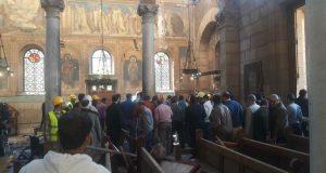 تفجير الكاتدرائية المرقسية بالعباسية وسط القاهرة (Google Images)