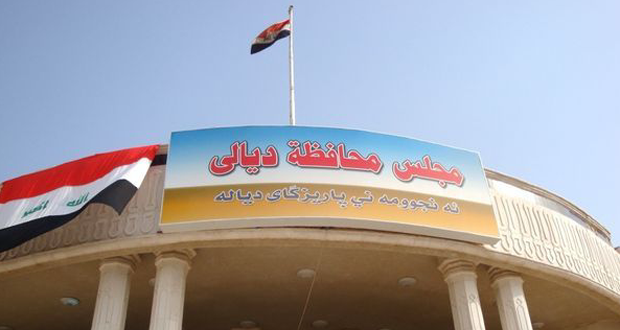 كريم زنكنه يعلن فتح مبنى مجلس ديالى أمام المواطنين وتشكيل لجان لإكمال المعاملات المتركمه