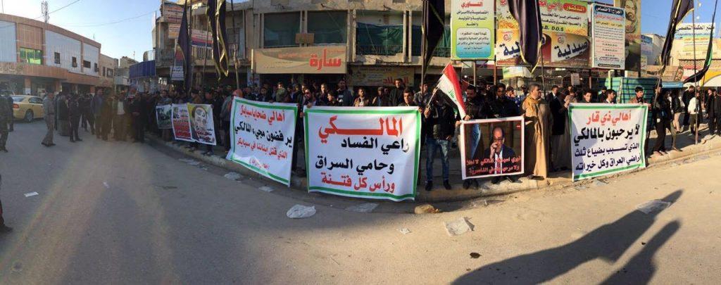 اهالي الناصريى يستنكرون زيارة المالكي للمحافظة (ساحة الحبوبة) Facebook Images