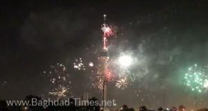 أحتفالات رأس السنة الميلادية لحظة بدأ العام الجديد في بغداد (برج بغداد تحديداً) (1/كانون الثاني/2017)