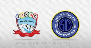 شعار نادي الطلبة وزاخو (Photo: Baghdad Times)