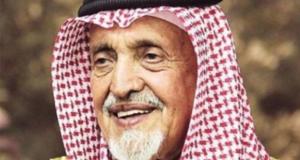 وفاة الامير محمد بن فيصل ال سعود