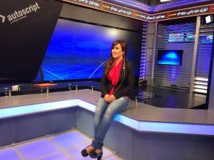 الصحفية الشهيدة شفاء كردي 1986 - 2017 (Facebook Images)