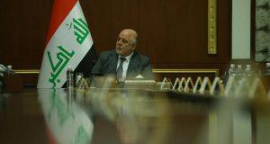 اجتماع رئيس الوزراء حيدر العبادي بالهيئة العليا للتنسيق بين المحافظات (9/شباط/2017)