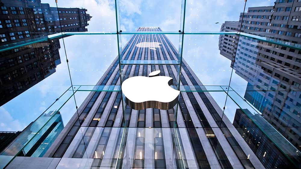 عملاق التكنولوجيا الامريكي آبل Apple