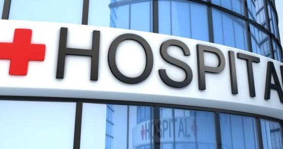 صور مستشفيات مستشفى الهند علاج طب