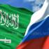 علم روسيا والسعودية الرياض موسكو اعلام علم راية