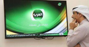إغلاق قناة العرب المملوكة للأمير الوليد بن طلال نهائياً وتسريح كافة موظفيها