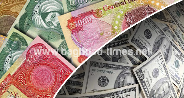 إنخفاض الدولار في بغداد اليوم
