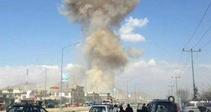 انفجار في كابول - افغانستان