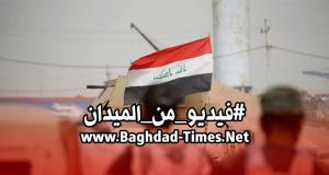#فيديو_من_الميدان