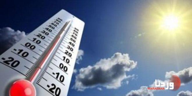 الانواء الجوية : الطقس يشهد امطار وانخفاض في درجات الحرارة الاسبوع الحالي