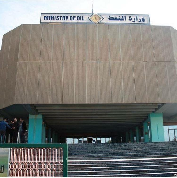 مكتب مفتش عام وزارة النفط يسترجع اكثر من (٦٠ ) ترليون دينار عراقي الى خزينة الدولة