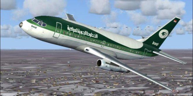 الخطوط الجوية العراقية تكشف أعداد المسافرين المتنقلين عبر طائراتها خلال الشهر الماضي