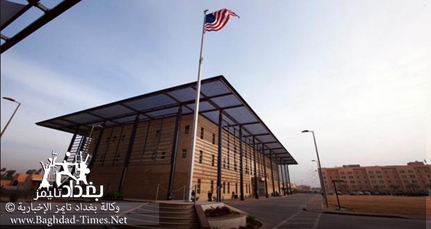 السفير الأمريكي في بغداد: تواجد قواتنا بالعراق هو جزء من التحالف الدولي