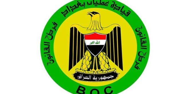 عمليات بغداد: رفع 408 كتلة كونكريتية خلال الأسبوع الماضي