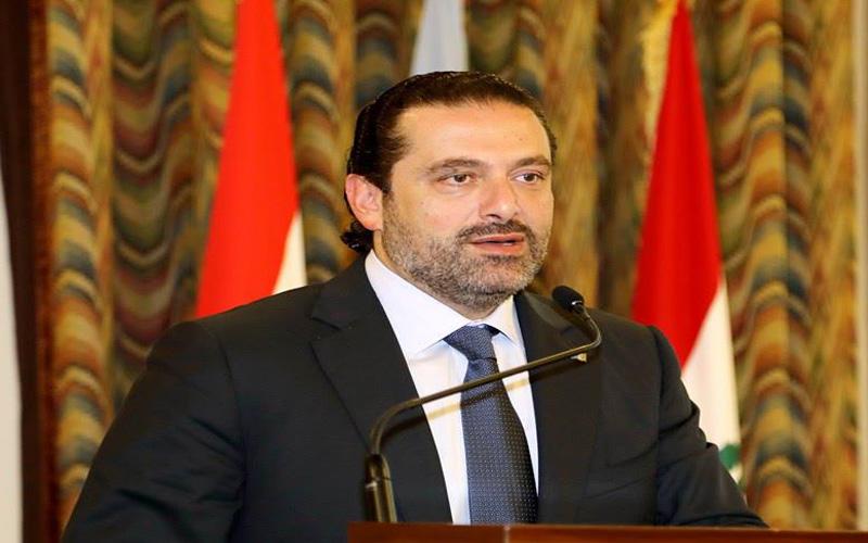الحريري: لبنان لا يريد صداما مع إسرائيل