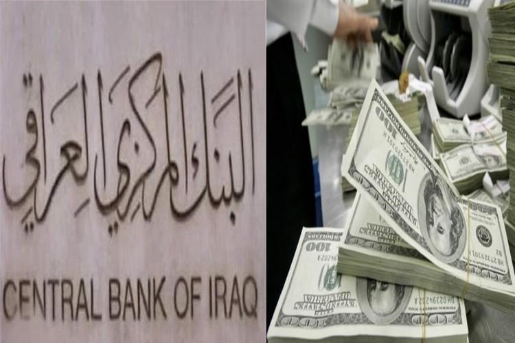 البنك المركزي يعتمد وكالات التصنيف العالمية لتصنيف المصارف العاملة في العراق