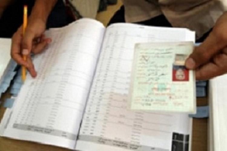 بغداد تايمز تنشر لكم الاسماء التي وافق عليها وزير الداخلية لتغييرها ونقل نفوسها