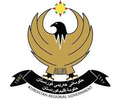 حكومة كردستان تعد باجراء تعديل على نظام الادخار في رواتب الموظفين