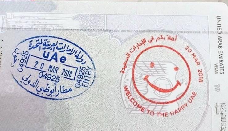 تعرف على الطريقة التي احتفلت بها الإمارات باليوم العالمي للسعادة