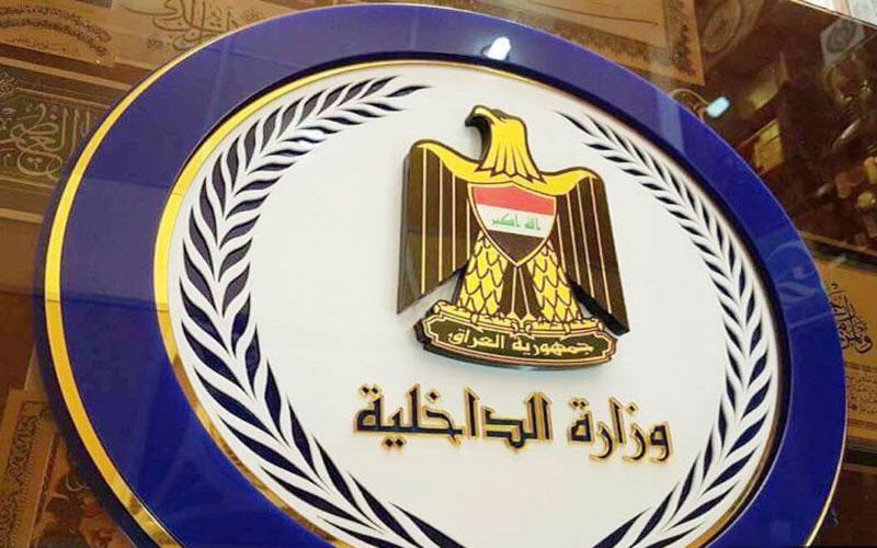 الداخلية : العثور على 17 طن من المواد المتفجرة غرب الموصل