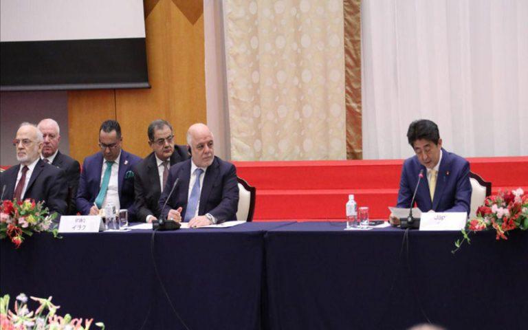 رئيس اليابان يقرر خفض مستوى المخاطر الأمنية لدخول مواطنيها إلى العراق