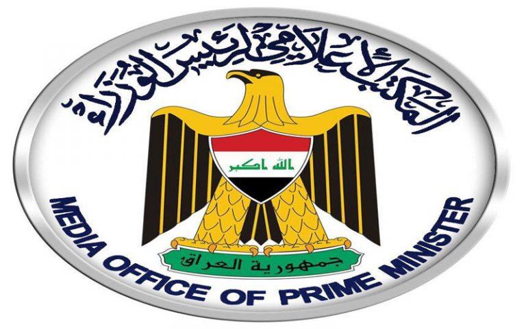 مكتب عبد المهدي: رئيس الوزراء لم يتدخل مطلقاً بموضوع إطلاق سراح محافظ كركوك السابق