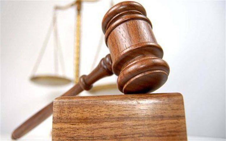 محكمة العدل الدولية تحكم لصالح إيران في قضية أموالها المجمدة